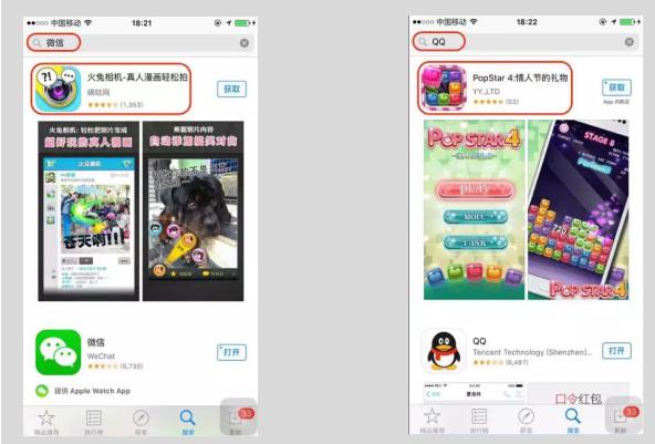 App Store流量的秘密?ASO规则你知道吗? aso优化 第9张